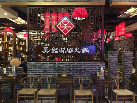 如何选择重庆火锅店加盟 首杏川味火锅谈餐饮加盟三要素插图