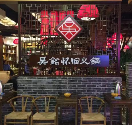 首杏川味火锅有什么优点缩略图