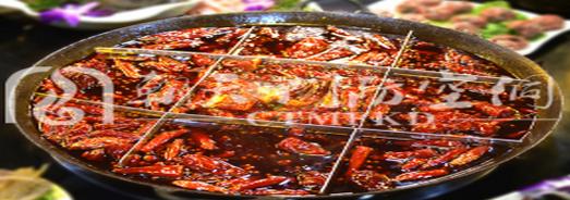 火锅餐饮特许经营市场激烈竞争分析缩略图