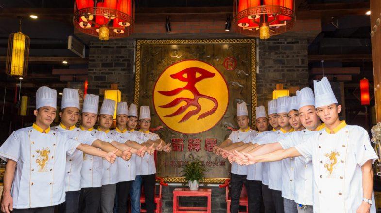云南餐厅加盟品牌排名 你知道多少?缩略图